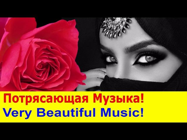 Музыка для Души! Романтический Саксофон! Очень Красивая Музыка