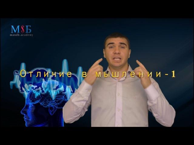 Мышление проф трейдера и новичка (часть 1)   Владислав Бурховецкий