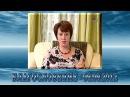 Передача Благословение - 08.08.2012