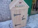 Коптильня для холодного и горячего копчения. С функцией электростатики и просуш