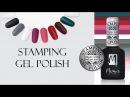 How To Use Moyra Stamping Gel Polish
