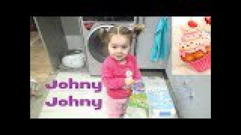 Johny Johny yes papa Джони Джони да папа