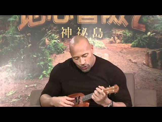 Dwayne 'The Rock' Johnson - Ukulele - What A Wonderful World