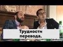 Армянский юмор Когда на свадьбе за одним столом Ахалкалакский и Ереванский