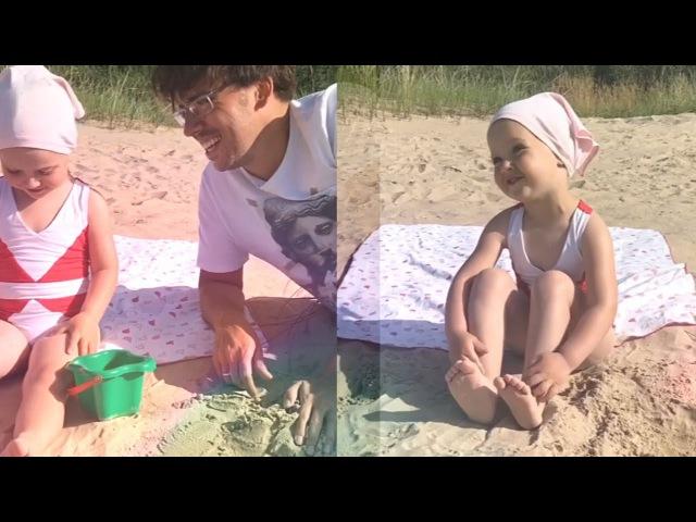 Пугачева Алла Макс Галкин с детьми на пляже Instagram Live