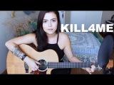 Marilyn Manson - KILL4ME (Violet Orlandi cover)