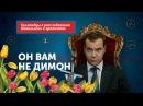 Голландское ТВ о расследовании Навального Он вам не Димон!