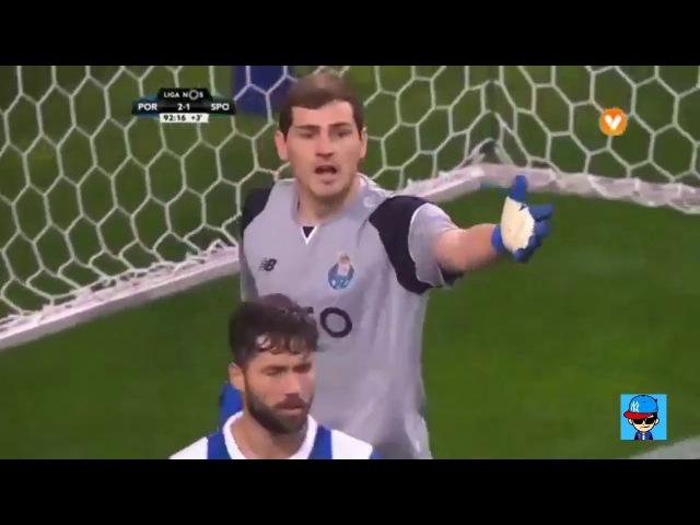 Икер Касильяс сейв против Спортинг Лисбон