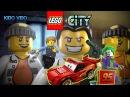 Игра лего тачки против полиции. Лего фильм про побег и гонки на машинках. Детский...