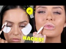 16 Best Makeup Beauty Hacks 2017 Chloe Morello