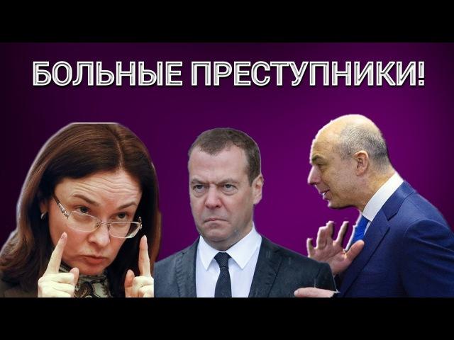 МАРИЯ ЛОНДОН: КАБИНЕТ МИНИСТРОВ - БОЛЬНЫЕ ПРЕСТУПНИКИ