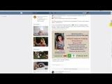 Как у меня организован мощный рекрутинг ВКонтакте  1 3 реги в день