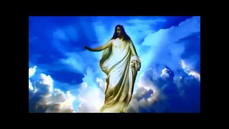 Предсказания Иисуса Христа часть - 1 /Библия - YouTube