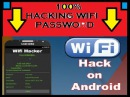 HOW TO HACK WIFI PASSWORD NEW METHOD 2017-18 I ALL I KNOW I