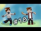 Lp. СумеречноRPG-шные похождения #18 (Босяк големов)