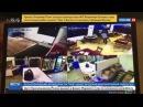 Новости на «Россия 24» • Сезон • В Турции вновь зафиксировали подземные толчки