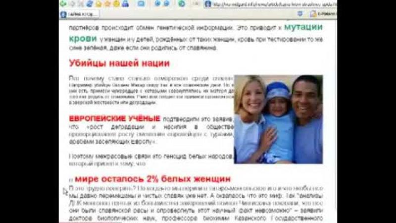 Анатолий Шляхов: Тайна крови страшнее спида