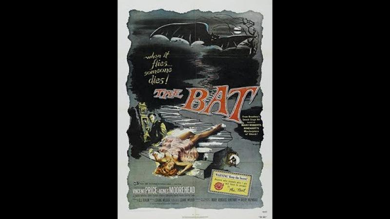 Летучая мышь / The Bat - фильм триллер ужасы