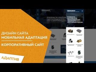 Мобильный дизайн сайта  Для новичков  Смотреть всем  Обучение веб дизайну за 20 ми...