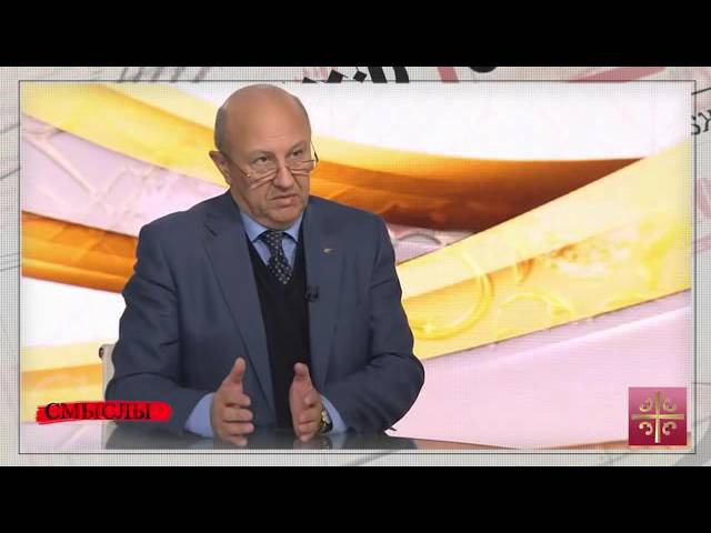 Андрей Фурсов Гибнущее высшее образование в РФ, или зачем России Болонская система