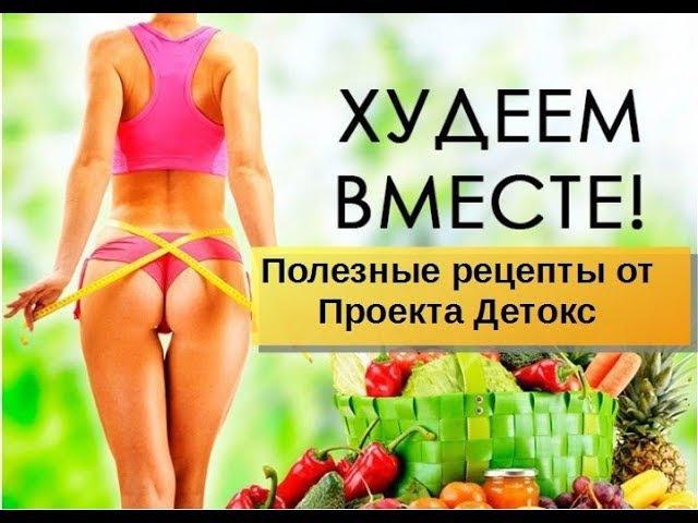 Как есть и худеть, фитнес клуб Lemon, Ухта
