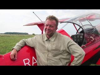 Аэродром Туринская Слобода Высший пилотаж 2016