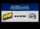NaVi vs Spirit #3 (bo3) | SL i-league S3, 16.09.17