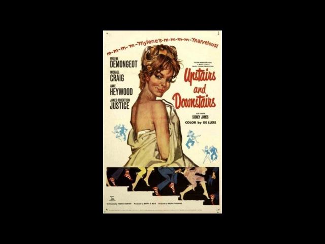Вверх и вниз по лестнице Upstairs and Downstairs фильм зарубежный комедия Джоан Хиксон 1959