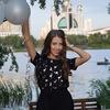 Yulia Petrichenko