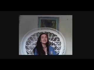Todos me miran (видео-чат 4.04.2017)
