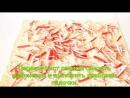 КРАСИВО И ПРОСТО закуска из лаваша с начинкой (крабовые палочки)