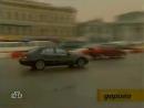 Главная дорога - (07.05.2006)