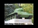 Сохранившиеся T-34-76