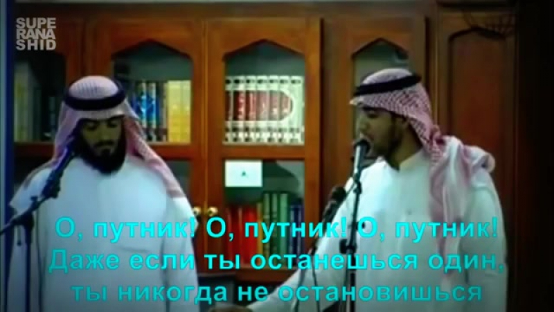 Кунту Майтан нашид Абу Али Kuntu Mai...арабском) (360p).mp4