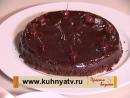Как приготовить Шоколадный торт с вишней - Рецепты Десерты Торты - Кухня ТВ Просто вкусно