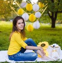 Екатерина Плетнёва