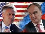 Россия-США: «раздатчик печенек» против «Маты Хари»?