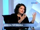 Главная роль - Хибла Герзмава, 22.05.2017