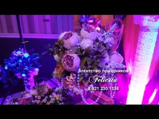 Выставка Свадебный эксперт-2017