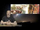 Захват Земли. Искажение истории .Часть 11. п 4. Экономическое порабощение