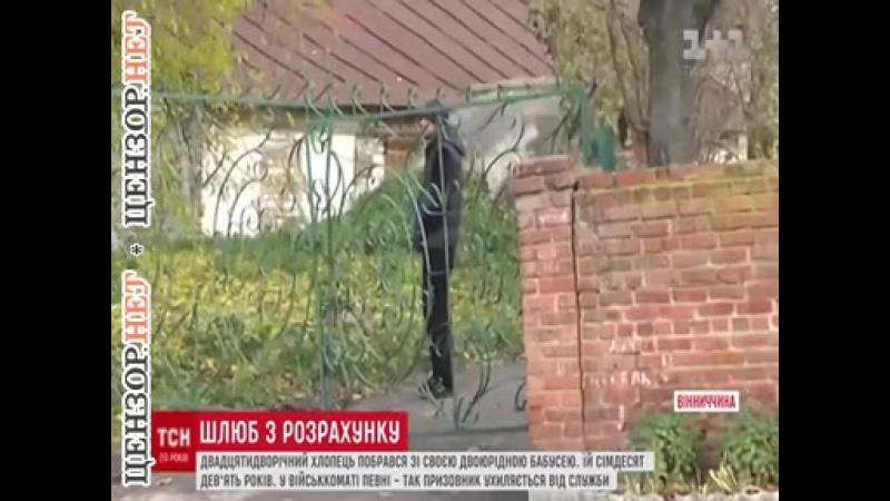 Любві всє возрасти пакорни))