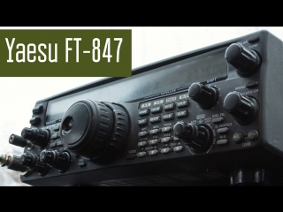 Радиостанция Yaesu FT-847. Радиосвязь на коротких волнах из полевых условий, из автомобиля.