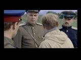 Отрывок из фильма Сволочи Живьем,Закопать!