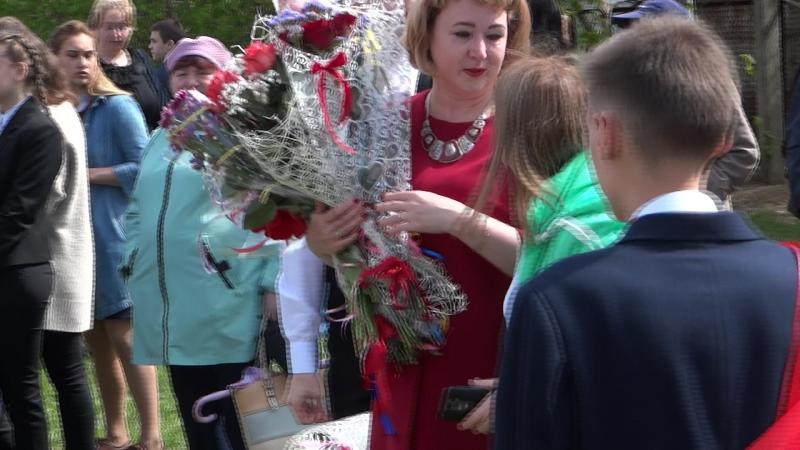 00101 Последний звонок в 3 школе. Ученики дарят цветы учителям. Видео О.Камелина 2405.2017 г.