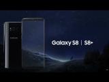 Samsung Galaxy Unpacked 2017 (Samsung Galaxy S8)