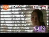 [NEWS] Koda Kumi - On My Way Preview (Mahiru no Akuma)