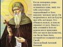 На ночь глядя. Вечерний разговор ни о чем и обо всем. иерей Алексий Липецкая епархия.