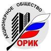 """Ипотека в Омске от АО """"ОРИК"""""""