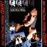 Заблудовский Андрей - 2000 год