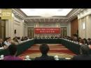 В Доме народных собраний делегаты приграничной провинции Хэйлунцзян отчитались об итогах взаимодействия с Россией за последние г